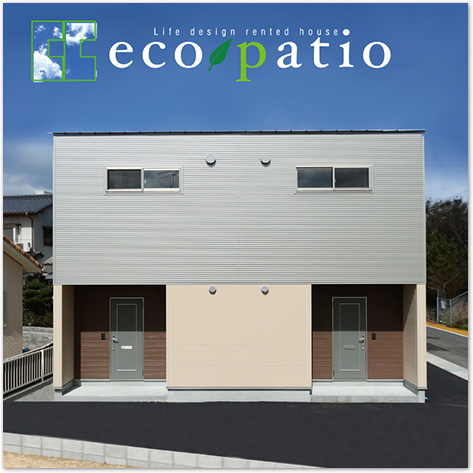 eco patio