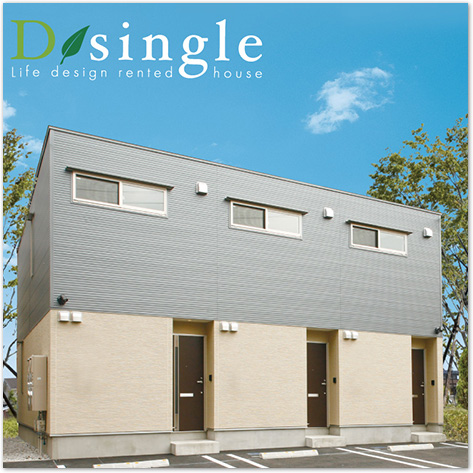 D single